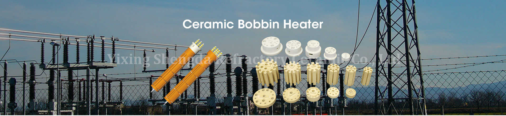Ceramic Bobbin Heater
