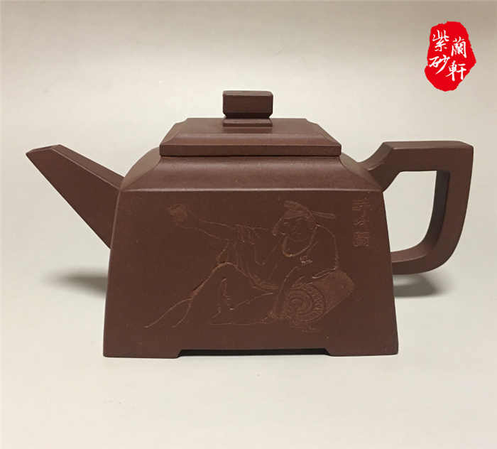 Square Shape Chinese Purple Clay Teapot