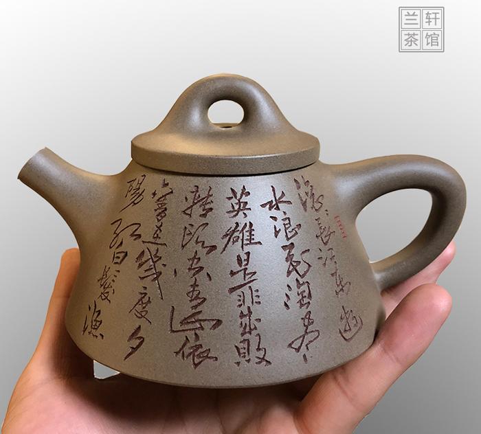 Conqueror Shipiao - Chinese Purple Clay Teapot